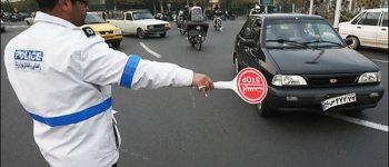جریمه 30 هزارتومانی جهت تعقیب کنندگان خودروهای امدادی
